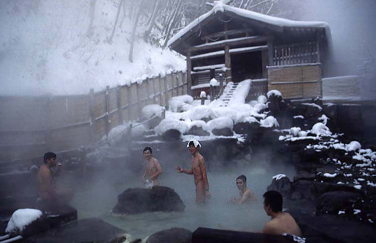 Baños Termales Japon:Japan Skiing